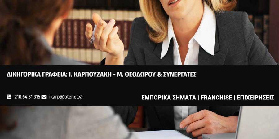 business-law.gr