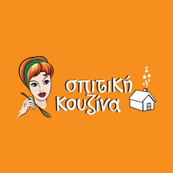 Spitiki Kouzina Franchise Orange Franchise