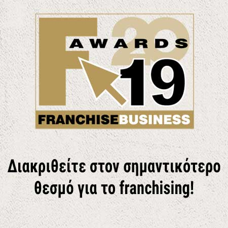 Franchise Awards 2019 Banner