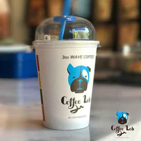 CoffeeLab Cup