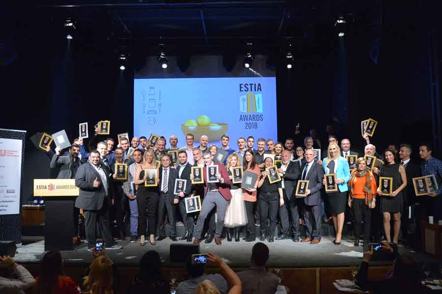 Estia Awards 2018
