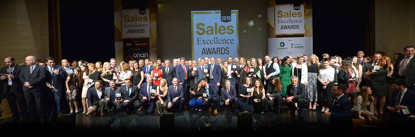 Sales Excellence Awards Photo Winners