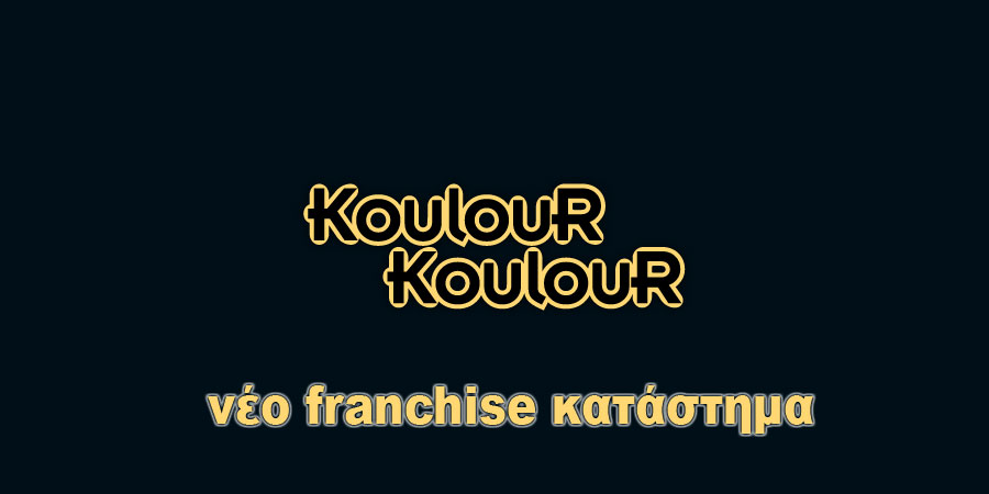 Koulour Koulour New Franchise