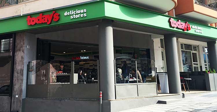 Ο Μάρτιος έκλεισε δημιουργικά για την αλυσίδα η οποία υποδέχθηκε το νέο της  κατάστημα στην Νεάπολη Θεσσαλονίκης επί της οδού Α. Παπανδρέου. b4bf6f9e594