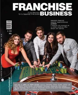 Franchise Business 86 350 Fill 250x306