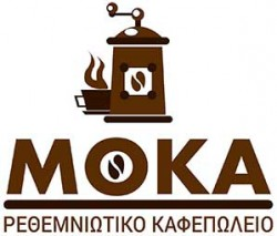 Moka New Logo Fill 250x213