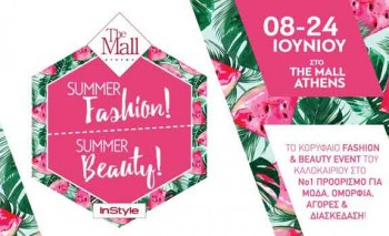 Summer Fashion Summer Beauty Event The Mall Athens Fill 350x213