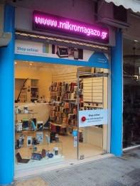 mikromagazo franchise store2
