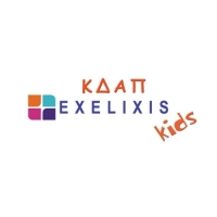 417 5232 EXELIXIS KIDS Franchise